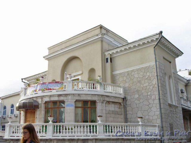 Административный-корпус-санатория-Ай-Петри