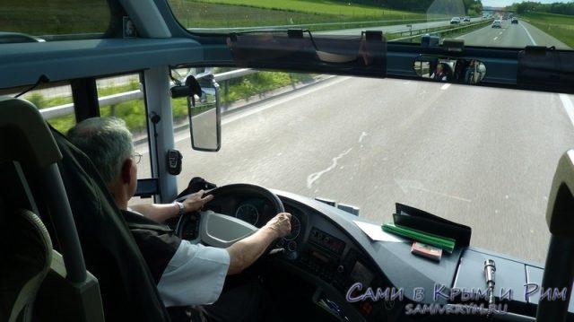 Междугородние автобусы на трассе
