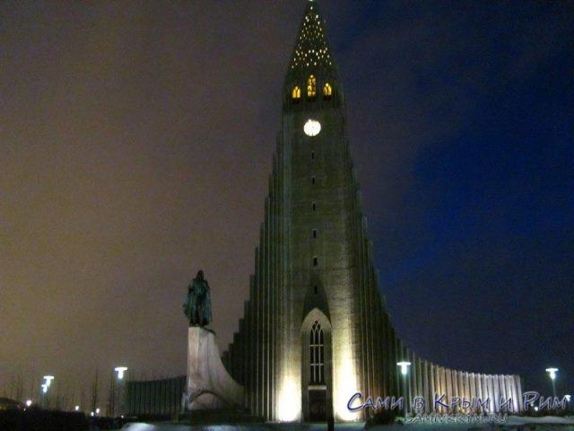 glavnaya-cerkov-islandii