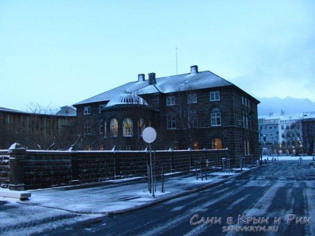 reykjavik-parlament