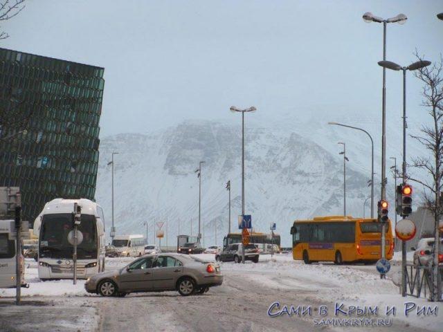 reykjavik-center-opera