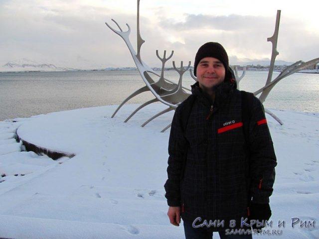 reykjavik-sun-voyager