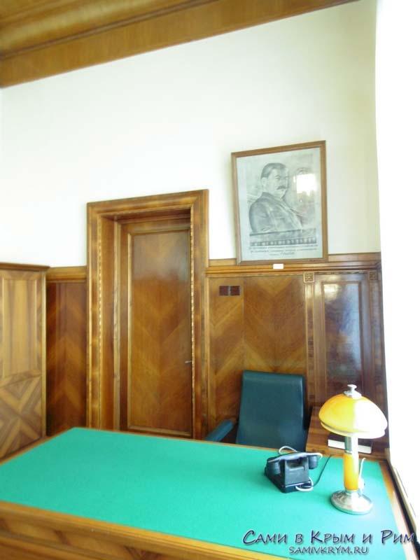 usypovskiy-dvorec-kabinet-stalina