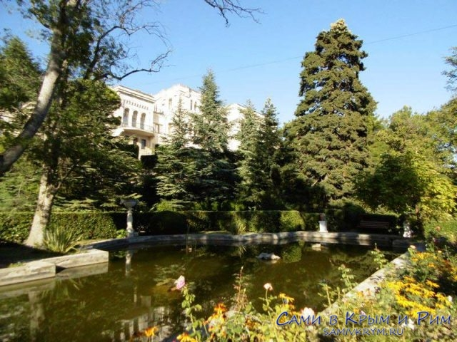 dvorec-pryd-v-parke