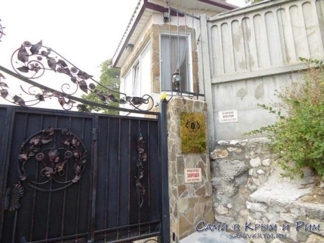 usypovskiy-dvorec-vhod