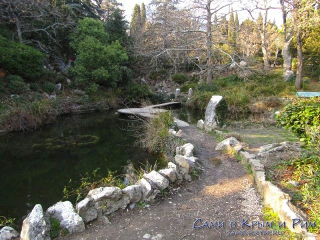 Верхний форосский парк