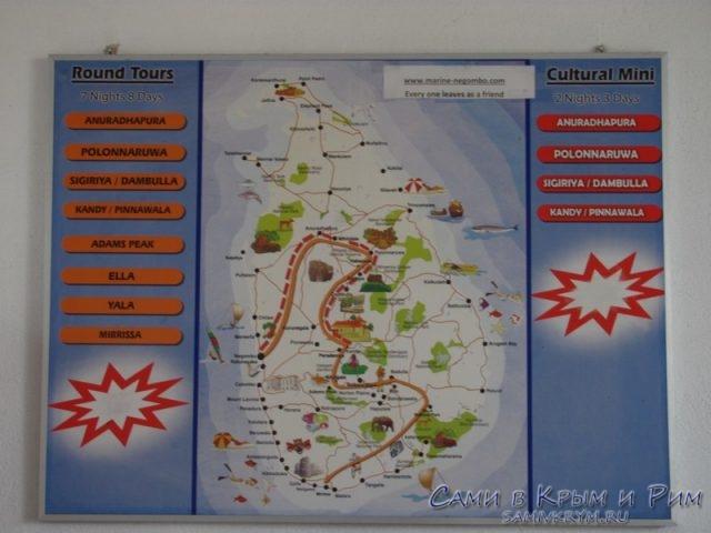 karta-dostoprimechatelnostei-shrilanki