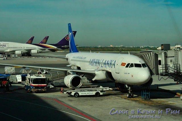 shri-lanka-airlines
