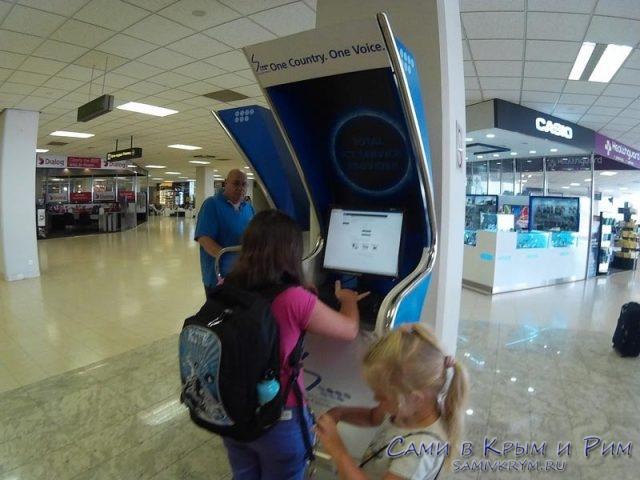 stoiki-inerneta-v-aeroporty-colombo
