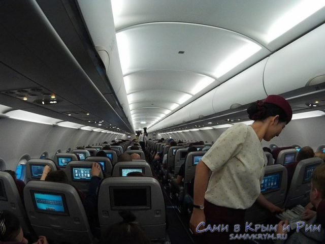 v-samoletah-qatar-airlines
