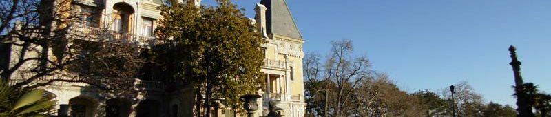 massandravskij-dvorets