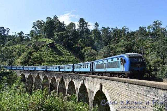Поезд из Эллы в Канди