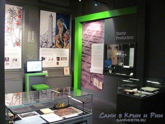post-museum-kollekciya