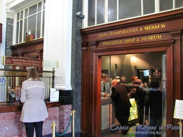 post-museum-vhod