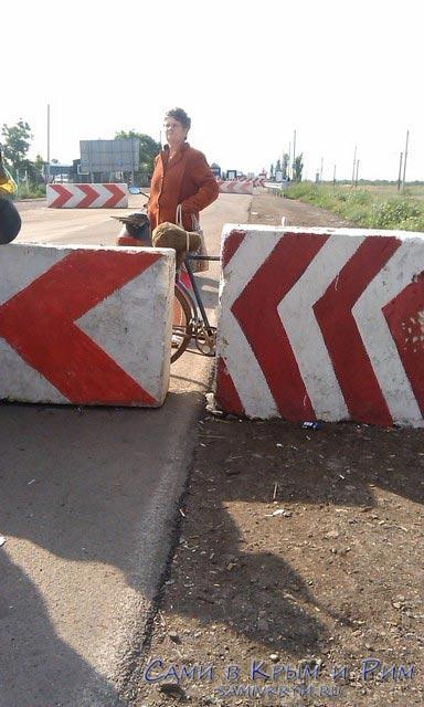 betonnie-bloki-na-granice-s-krymom