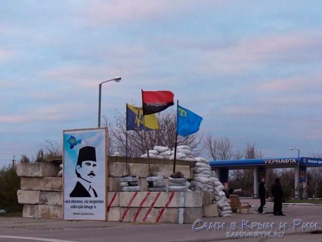 blokada-krymskoi-granicy