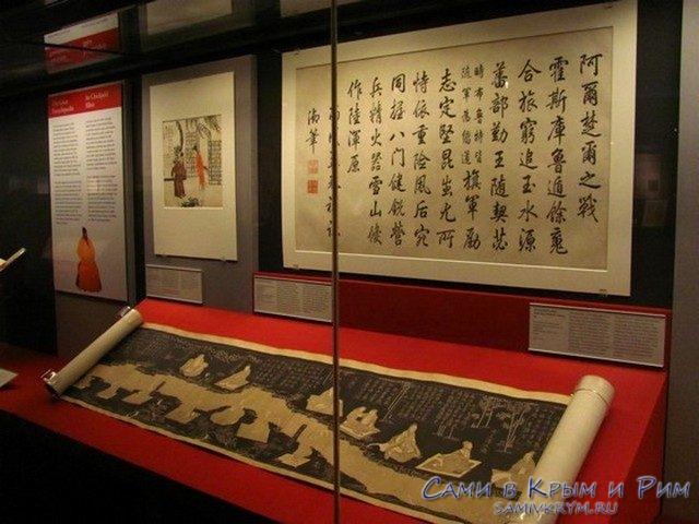 drevnie-papirysi