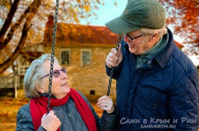 radostnie-starie-ludi