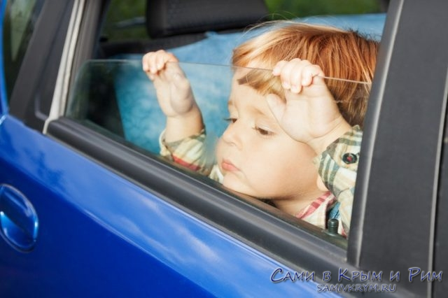 Ребенок-в-машине