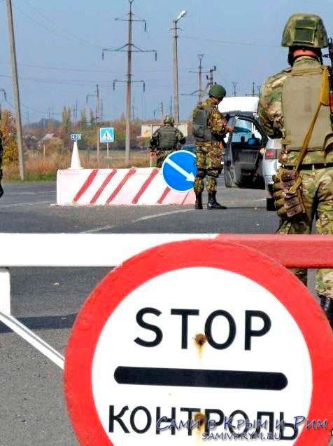 stop-kontrol-na-granice