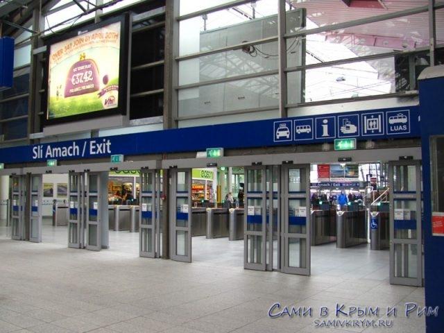 Dublin-railway-station