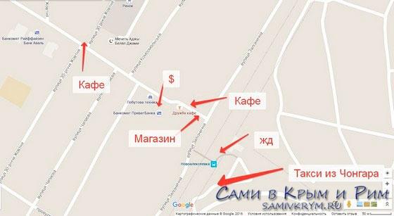 novoalekseevka-karty