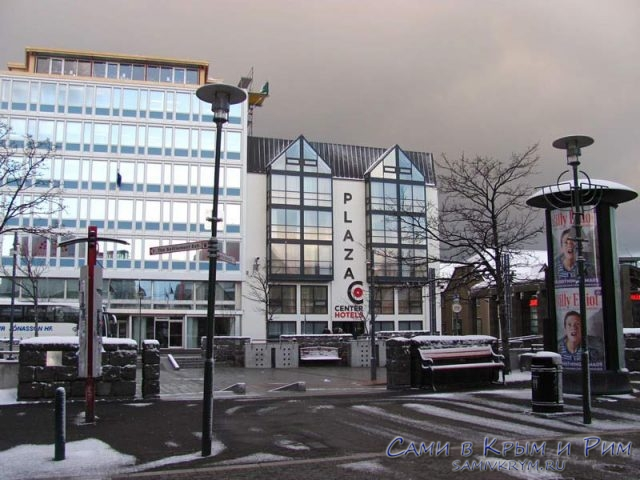 reykjavik-hotel
