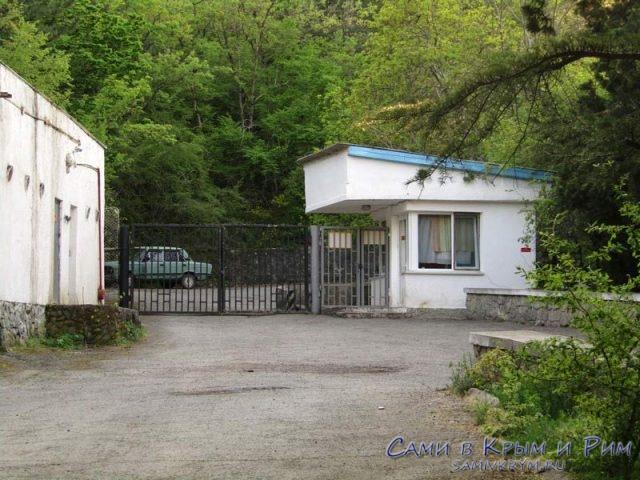 Запасные ворота в санаторий