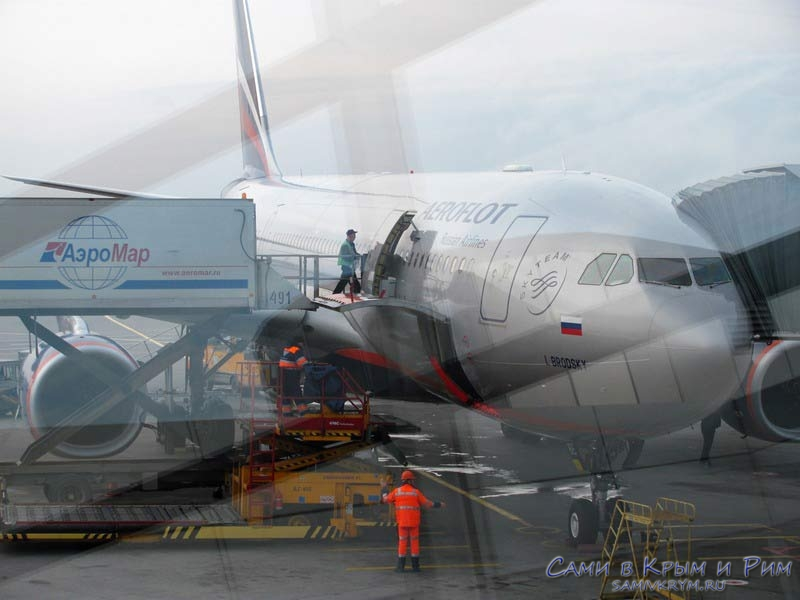 Владивосток — Москва: авиабилеты от 12117 руб, цены и