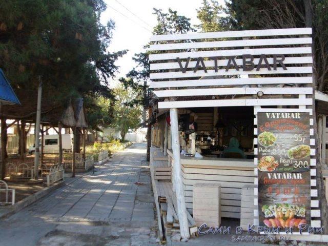 cafe-vatabar