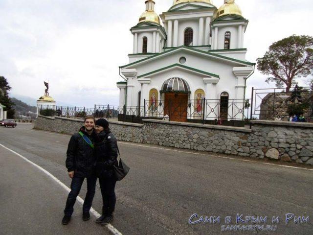 mi-vozle-cerkvi-svyatogo-michaila