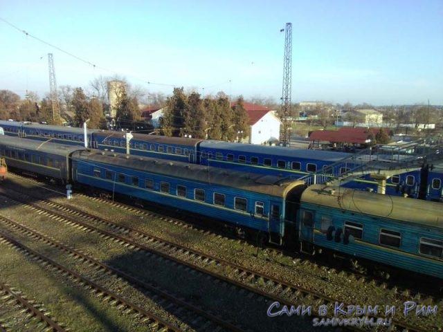 Купить дешевые билеты на поезд в крым купить билет на поезд из адлера до волгограда