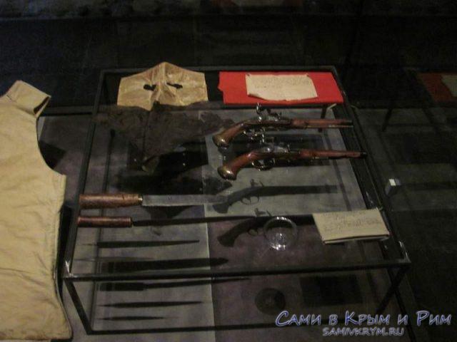 pistolet-dlya-korolya