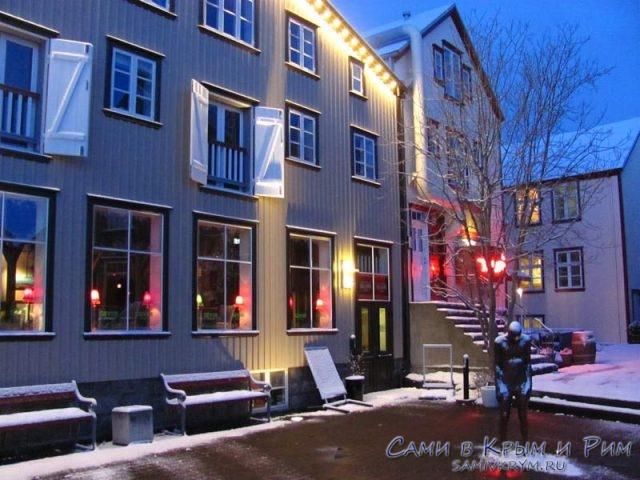 restoran-v-islandii