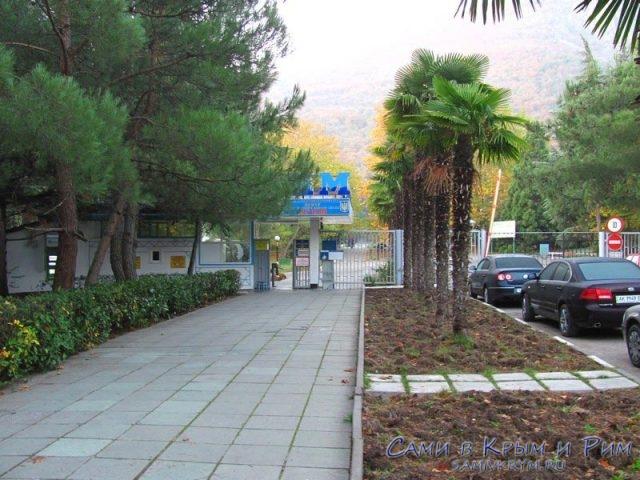 sanatorii-krym-vhod