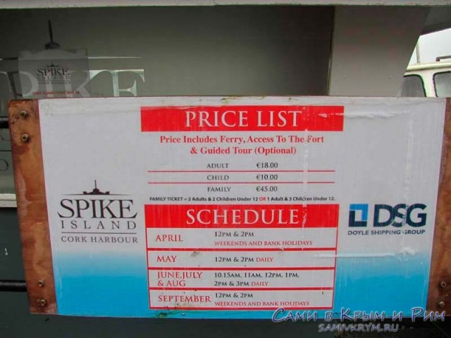 spike-islands-schedule