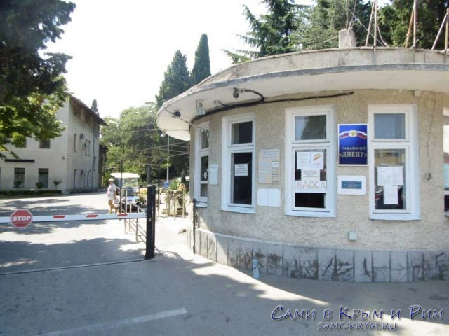 vhod-v-sanatorii-dnepr