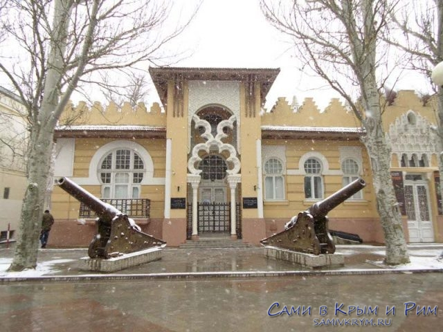 Краеведческий-музей-Евпатории