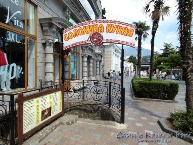 Столовая-Солохина-кухня