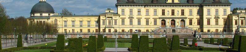 аллея-ко-дворцу