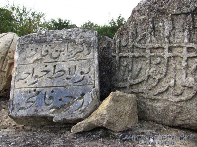 арабская-вязь-в-крымских-краях