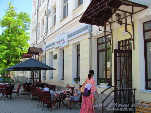 cafe-Ahmatova