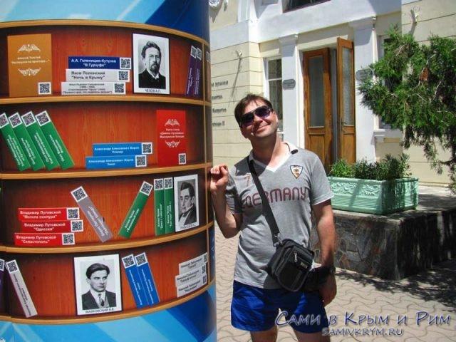 centralnaya-biblioteka