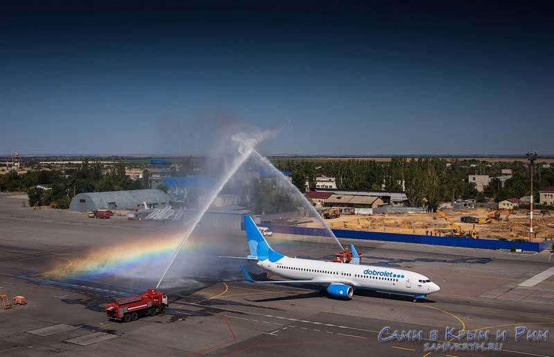 Купить авиабилет москва пекин на 27 декабря 2014 г