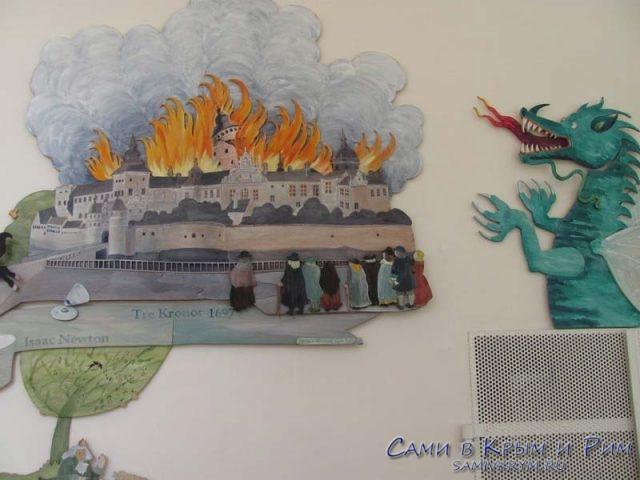 дракон-сжигает-королевский-дворец