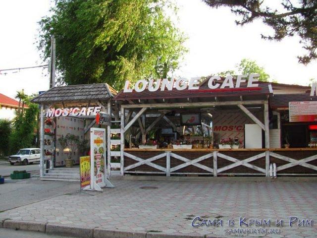 kafe-evpatorii