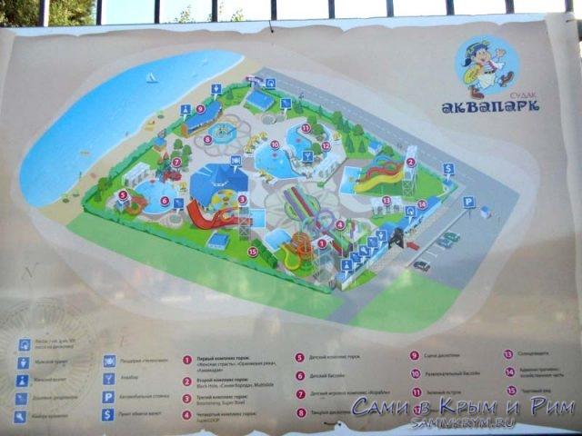 карта-аквапарка