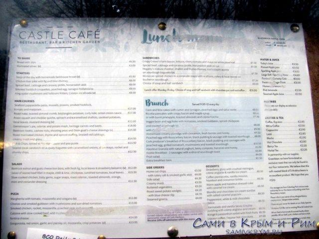 меню-в-ресторане