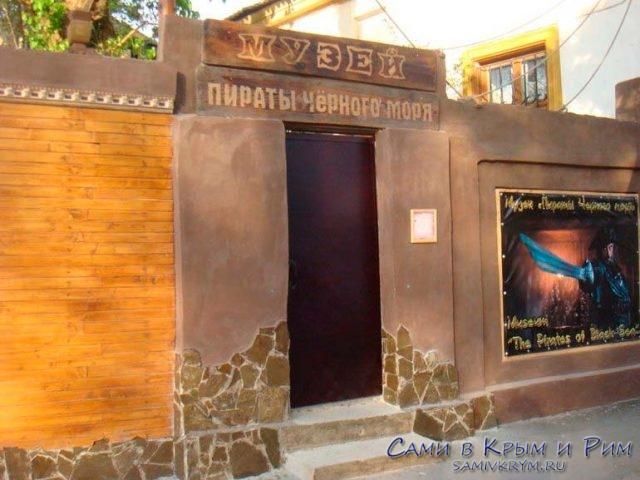 музей-пираты-черного-моря