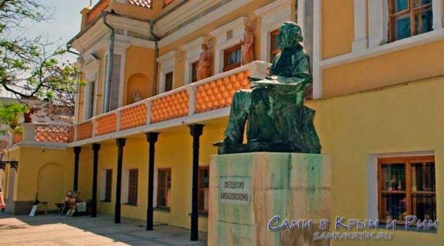 памятник-Айвазовскому